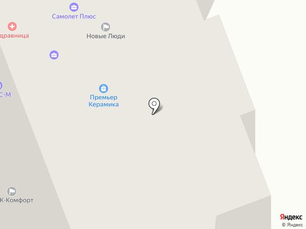Вид sтайл на карте Видного
