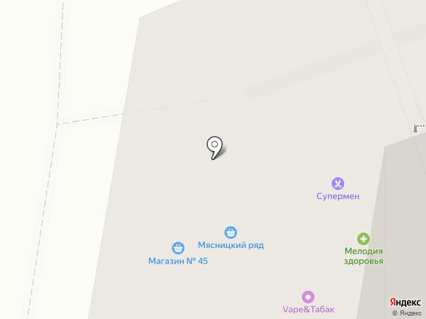Долина сыра на карте Москвы