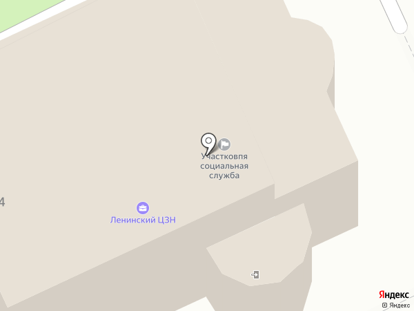 Ленинский центр занятости населения на карте Видного