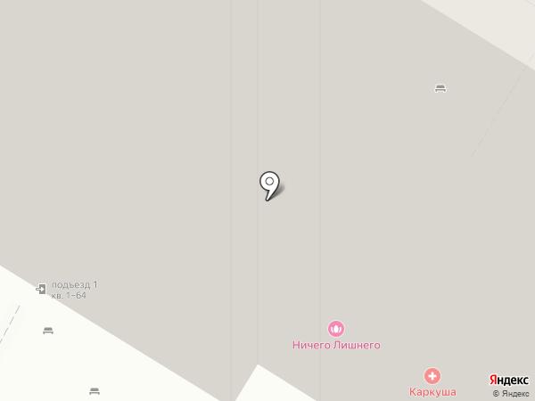 Скобяная лавка на карте Мытищ
