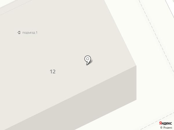 Аудитинкус на карте Видного