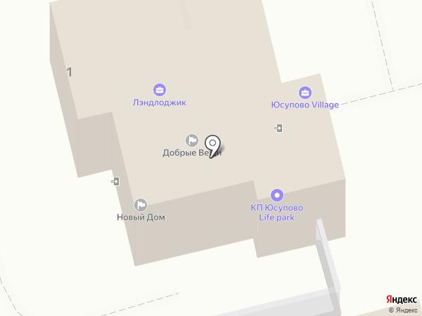 Новый Дом на карте Юсупово