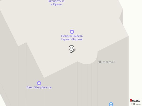 Виктория на карте Видного
