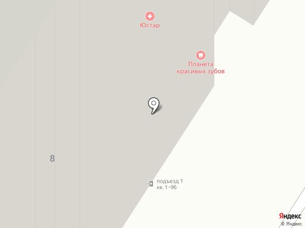 Авиценна на карте Мытищ