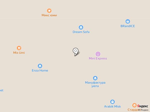 Формула дивана на карте Москвы