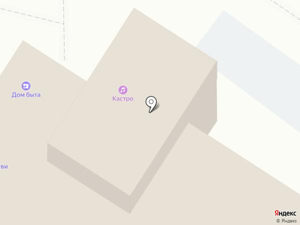 Феникс на карте Мытищ