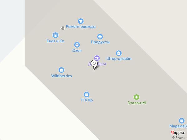 Магазин товаров для рукоделия на карте Москвы