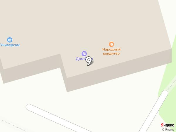 Колибри на карте Видного