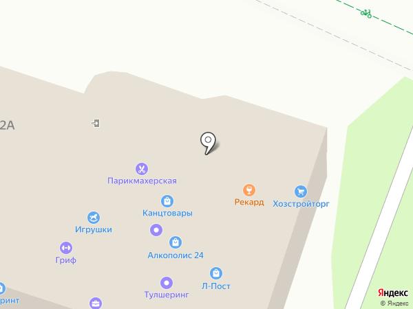 Магазин тканей на карте Видного