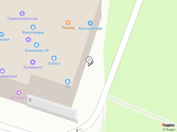 Fonbet на карте Видного