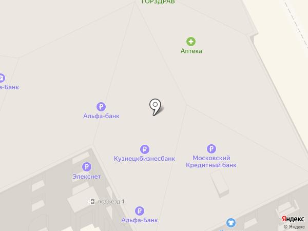 Магазин кожгалантереи на карте Видного