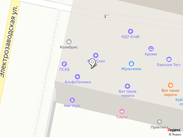 Beauty House на карте Москвы