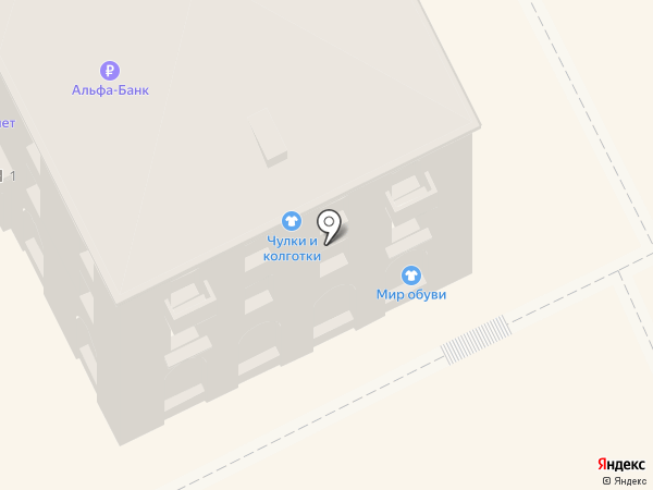 Айболит на карте Видного