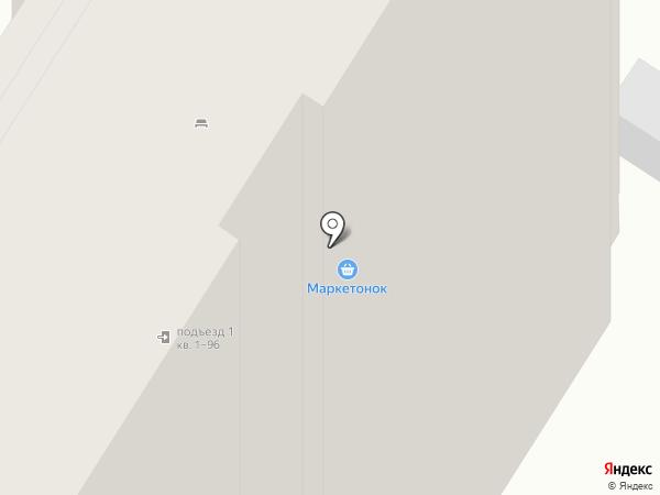 Продовольственный магазин на карте Мытищ
