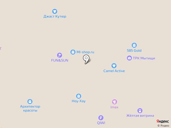 Магазин сумок на карте Мытищ