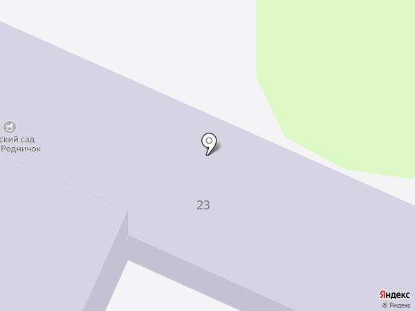 Детский сад №42, Родничок на карте Видного