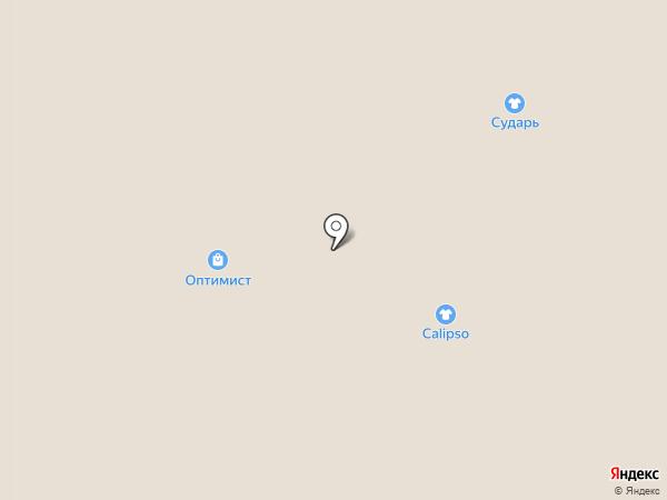 DNS на карте Мытищ
