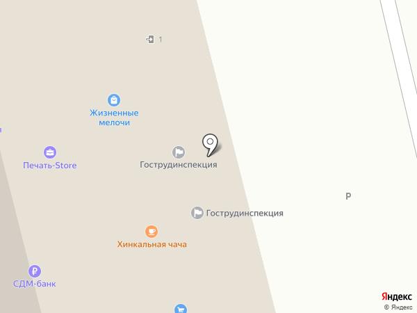 Абсолютное Право 21 Век на карте Москвы