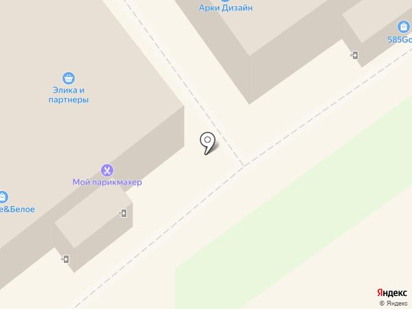 Займ-Экспресс на карте Видного