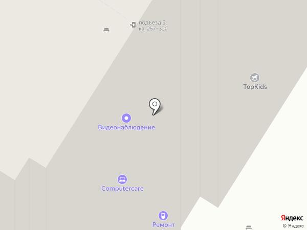 Цитадель на карте Мытищ