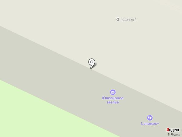 Ювелирное ателье на карте Видного