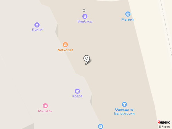 Глянец на карте Видного