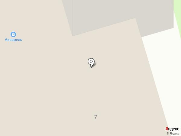 Марина на карте Видного
