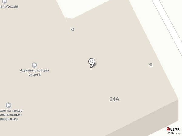 Сектор по делам ГО и ЧС на карте Видного