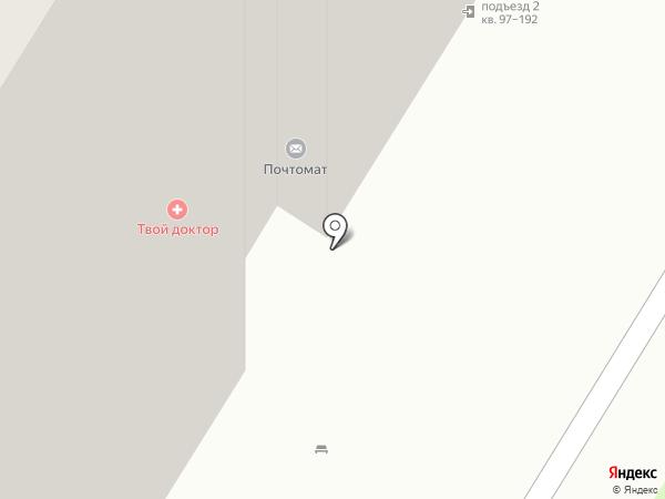 Alex на карте Мытищ