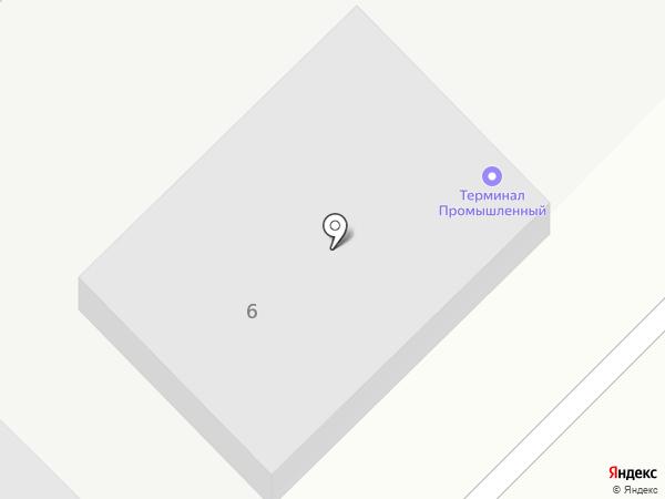 Сервисный центр на карте Новороссийска