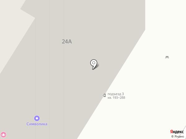 Твой Доктор на карте Мытищ