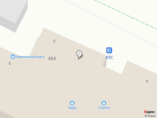 РемонтЭкспресс на карте Видного