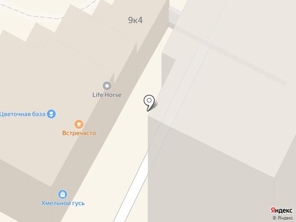 Росгосстрах на карте Видного