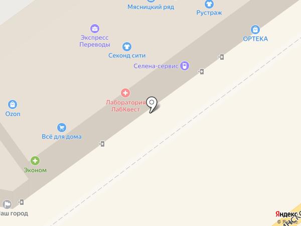 Все для дома на карте Видного