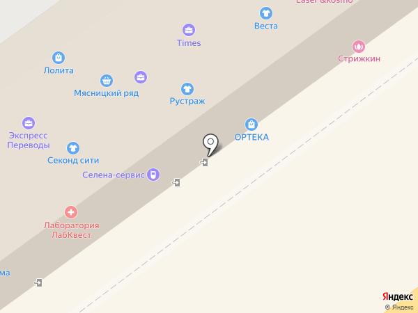 Поиграйка на карте Видного