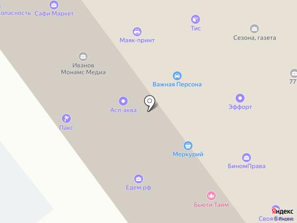 Pureprotein на карте Москвы
