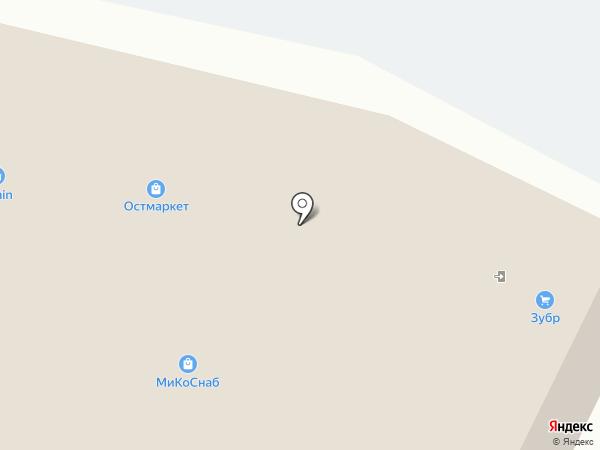 Зубр на карте Мытищ