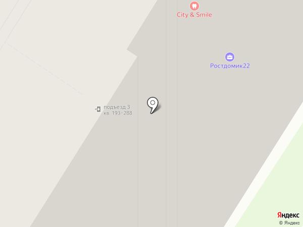 HandsOn на карте Мытищ