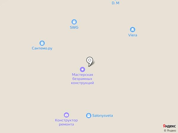 Экстра ремонт на карте Москвы
