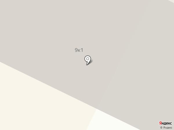 Мини-ателье на карте Видного