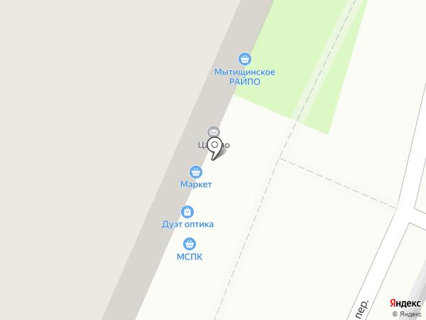 Мскп на карте Мытищ