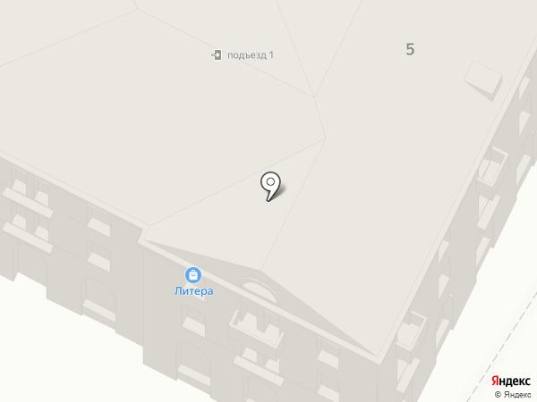 Книжный магазин на карте Видного