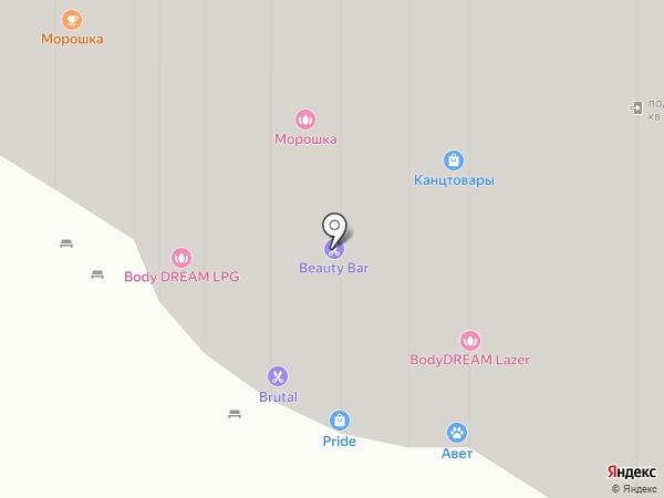 Pride на карте Мытищ