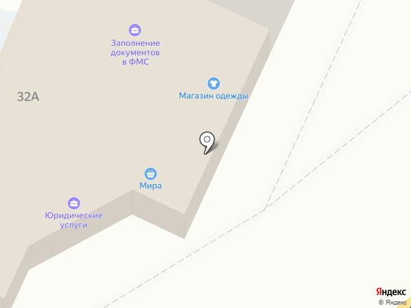 Магазин табачной продукции на карте Видного