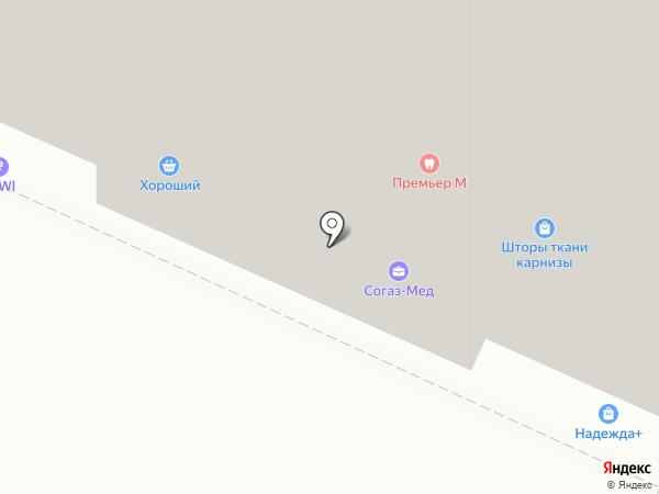 Премьер-М на карте Мытищ