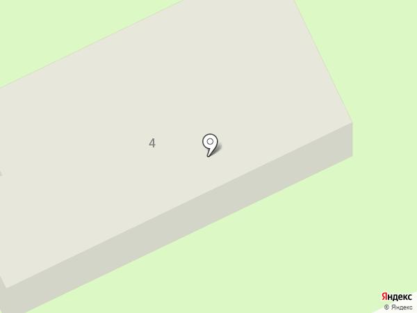Coffee Team на карте Видного