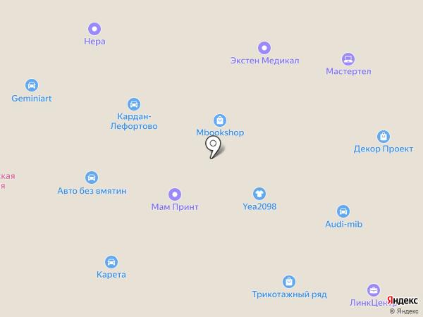Геосвип-Тегелер на карте Москвы