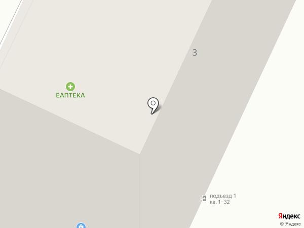 Сбербанк, ПАО на карте Видного
