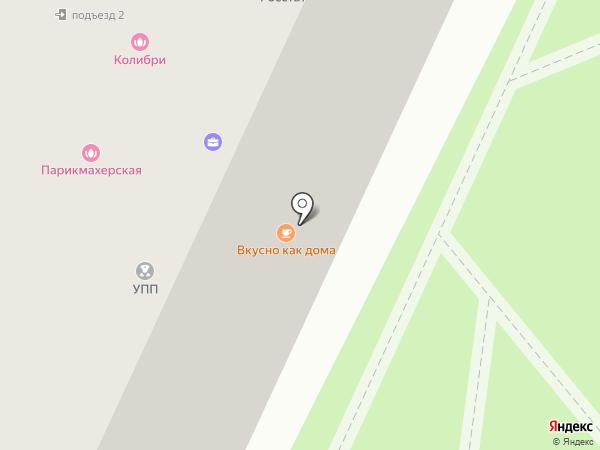 УФМС на карте Видного