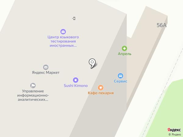 Управление информационно-аналитических работ Администрации Ленинского Муниципального Района Московской области на карте Видного